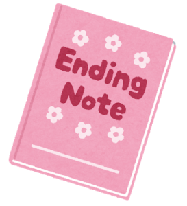 ending-note