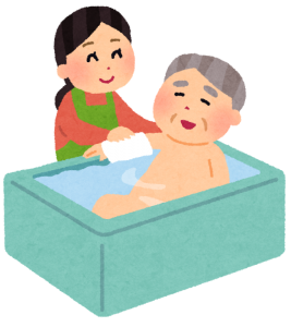 nursing-bathing